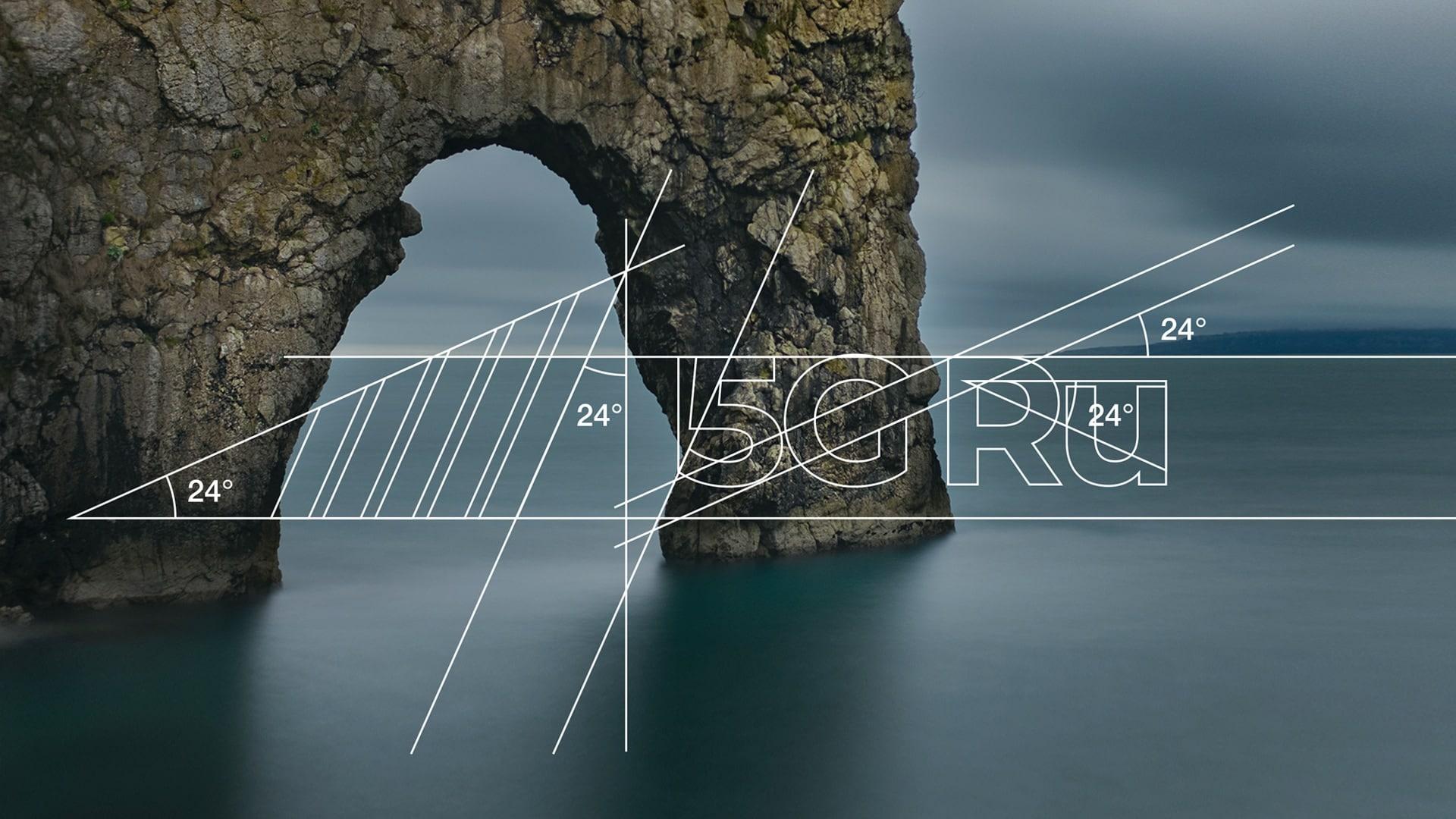 5G Rural Dorset logo inspiration